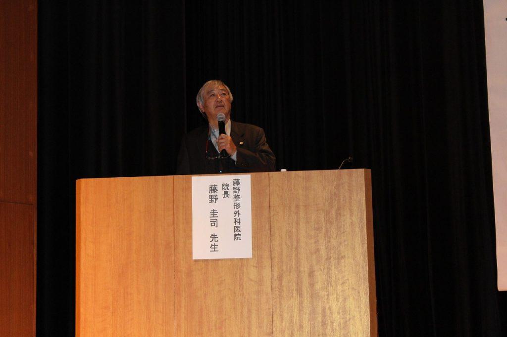 藤野整形外科医院 院長の藤野圭司先生