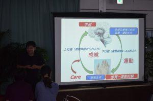 講義のスライド3