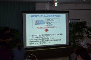 講義のスライド2