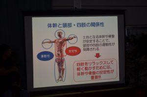 講義のスライド4