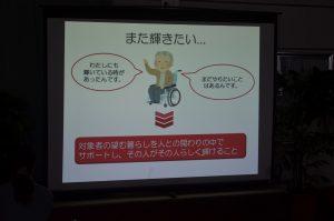 講義のスライド5