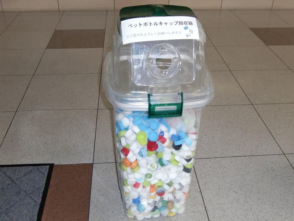エコキャップ回収ボックスの写真